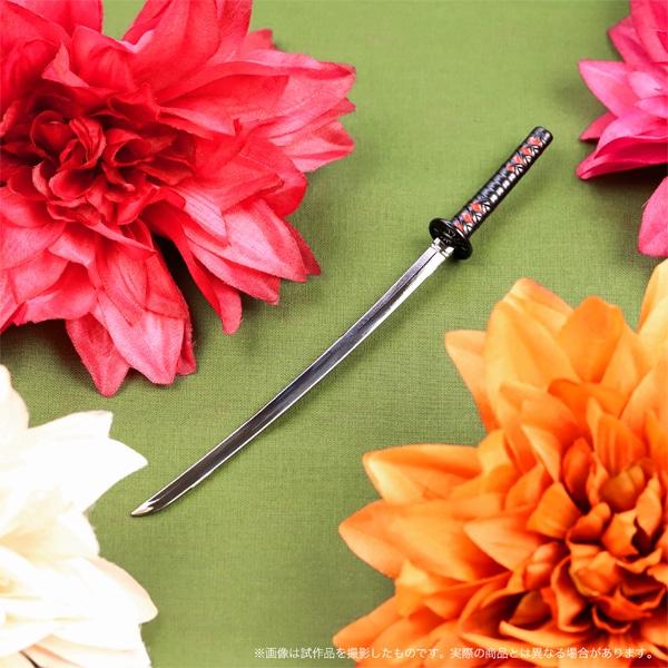 鬼滅の刃 ペーパーナイフ 日輪刀
