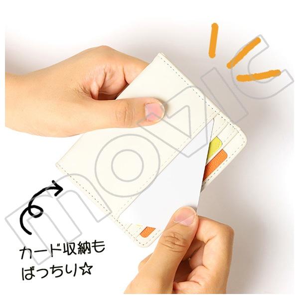 うさまる 合皮製ミニ財布