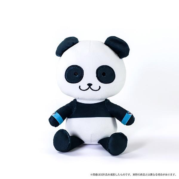 呪術廻戦 きみとふれんず ぬいぐるみ パンダ