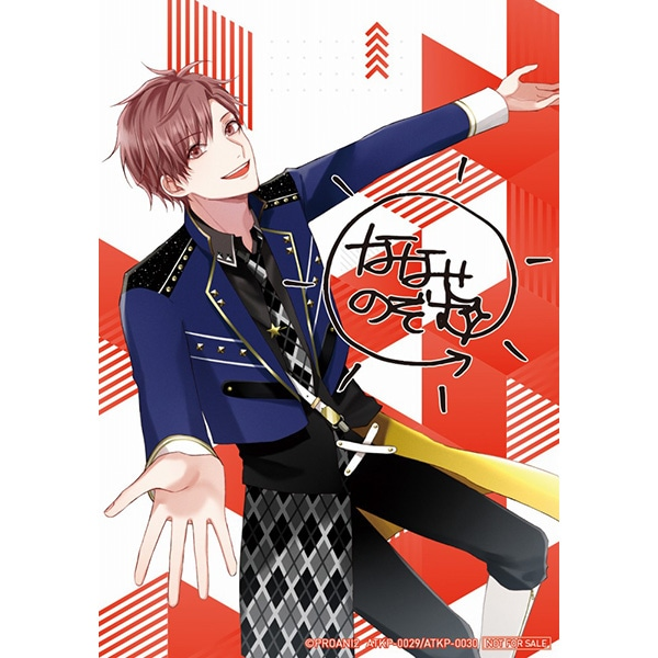 【BD】TSUKIPRO THE ANIMATION 2 第3巻