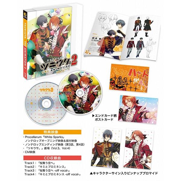 【DVD】ツキウタ。 THE ANIMATION2 第2巻
