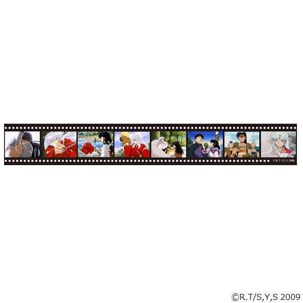 犬夜叉-アニメの軌跡展- マスキングテープB