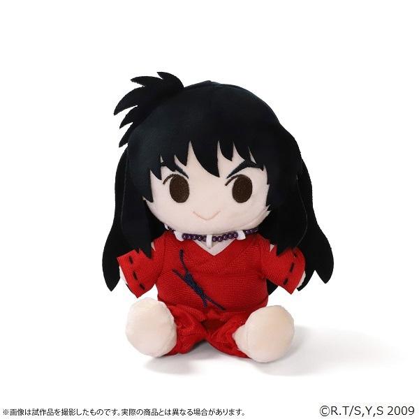 犬夜叉-アニメの軌跡展- ぬいぐるみ 犬夜叉(朔の日)