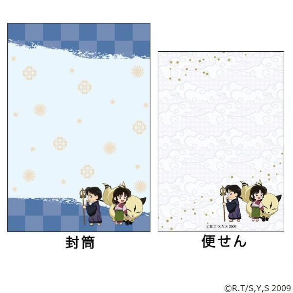 犬夜叉-アニメの軌跡展- ミニレターセットB