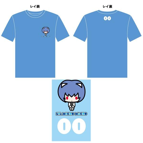 EVANGELION micro macro Tシャツ レイ S