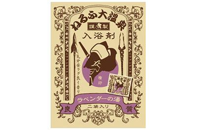 ヱヴァンゲリヲン新劇場版 入浴剤 ネルフ大温泉