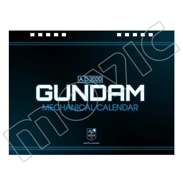 機動戦士ガンダム ガンダムメカニカル卓上カレンダー2020