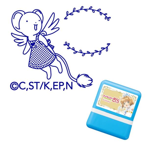 カードキャプターさくら展 OSMO(スタンプ) ケロちゃん