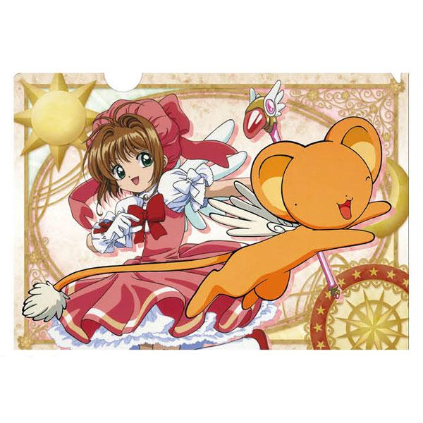 カードキャプターさくら(アニメ版) クリアファイル 桜&ケロちゃん