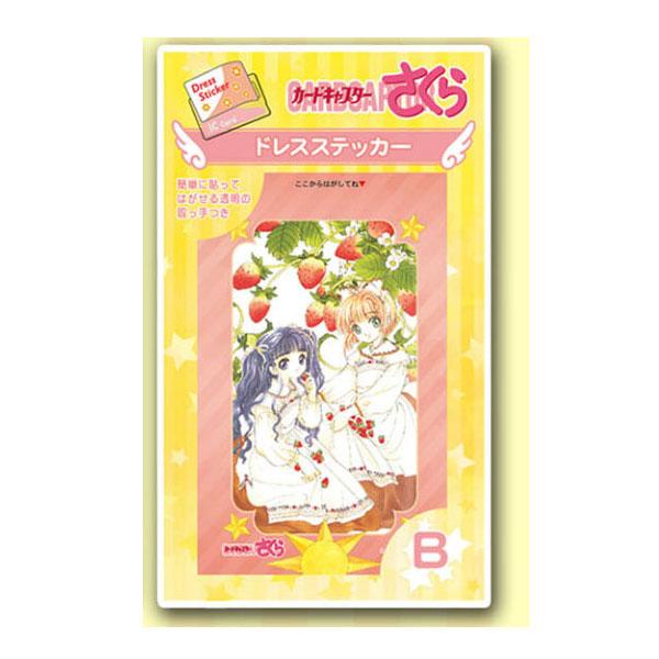 カードキャプターさくら(原作版) ドレスステッカー/桜&知世