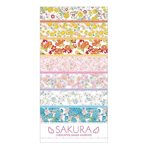 カードキャプターさくら展 ビジュアルバスタオル SAKURAシリーズ柄