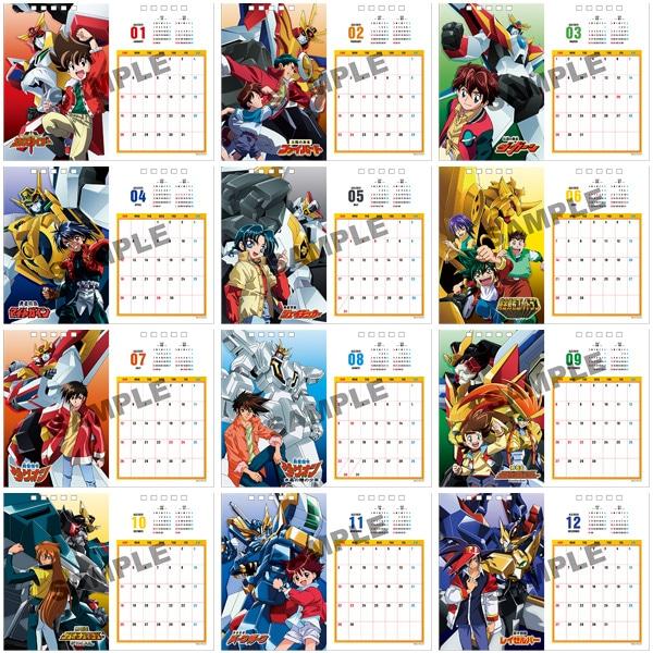 勇者シリーズ30周年卓上カレンダー2020
