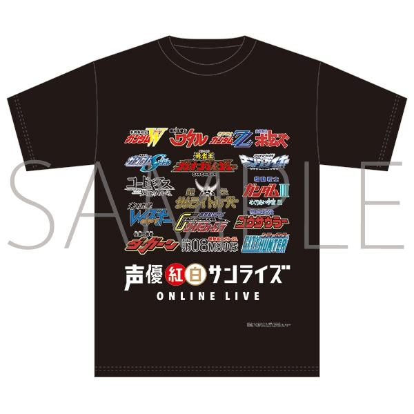 声優紅白サンライズ ONLINE LIVE オリジナルTシャツ