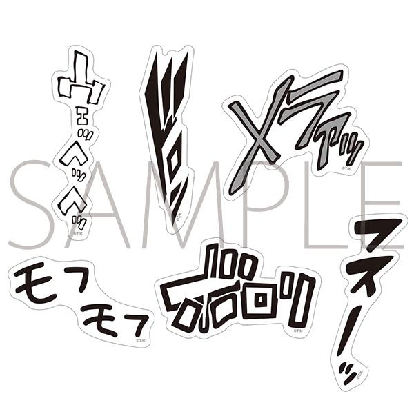 シャーマンキング展同時通販 ダイカットステッカーセット 手書き文字