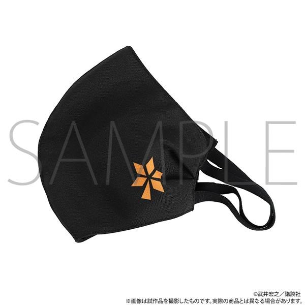 シャーマンキング展ゴーイング出雲開催記念通販 マスク 葉