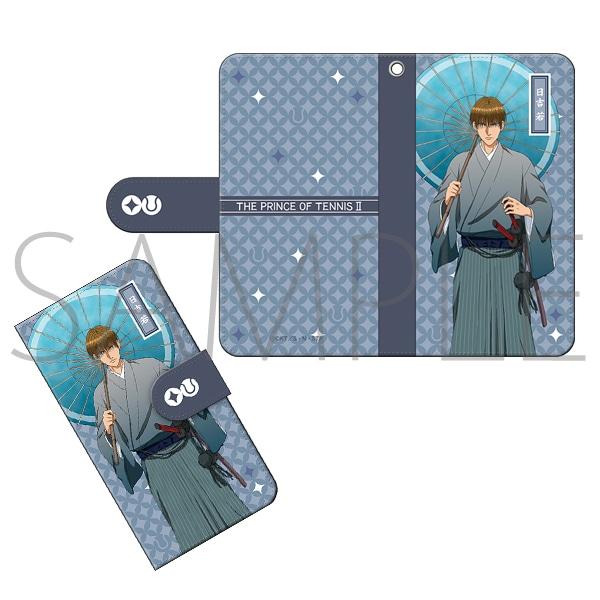 新テニスの王子様 手帳型スマートフォンケース 日吉若