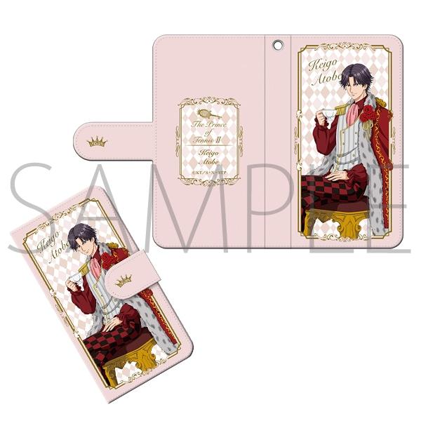 【テニプリスト限定】新テニスの王子様 手帳型スマートフォンケース 跡部景吾