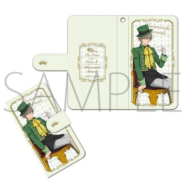 【テニプリスト限定】新テニスの王子様 手帳型スマートフォンケース 白石蔵ノ介