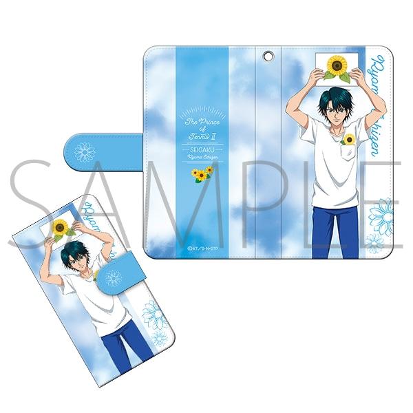 【テニプリスト限定】新テニスの王子様 手帳型スマートフォンケース 越前リョーマ