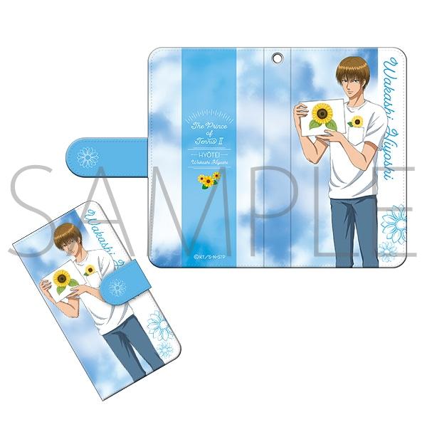 【テニプリスト限定】新テニスの王子様 手帳型スマートフォンケース 日吉若