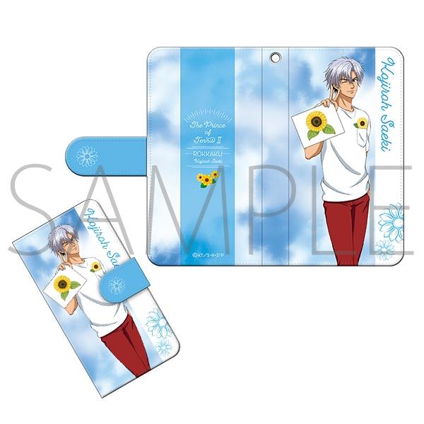 【テニプリスト限定】新テニスの王子様 手帳型スマートフォンケース 佐伯虎次郎