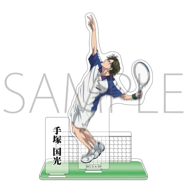 新テニスの王子様 アクリルスタンド 手塚