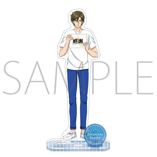 【テニプリスト限定】新テニスの王子様 アクリルスタンド 手塚国光