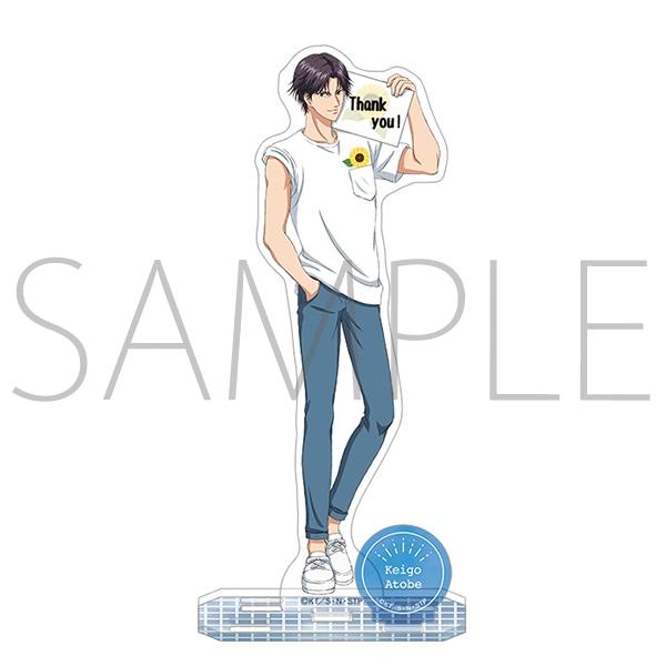 【テニプリスト限定】新テニスの王子様 アクリルスタンド 跡部景吾