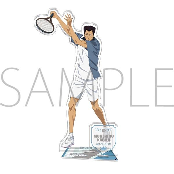 新テニスの王子様 氷帝vs立海 Game of Future アクリルスタンド 樺地 崇弘