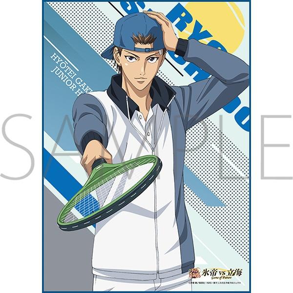 新テニスの王子様 氷帝vs立海 Game of Future ポートレートタオル 宍戸 亮