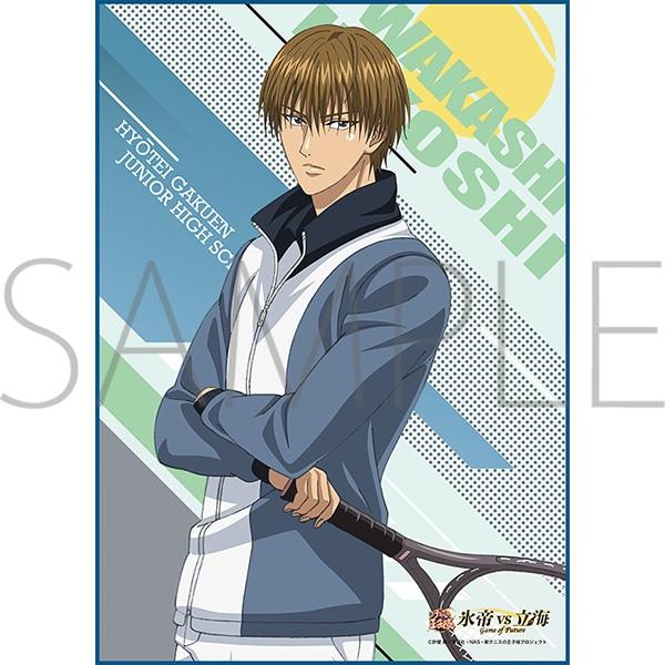 新テニスの王子様 氷帝vs立海 Game of Future ポートレートタオル 日吉 若