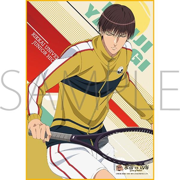 新テニスの王子様 氷帝vs立海 Game of Future ポートレートタオル 柳 蓮二