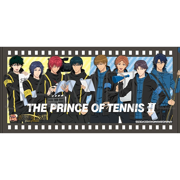 新テニスの王子様 氷帝vs立海 Game of Future ビッグタオル 撮影スタッフ