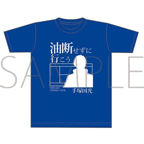 新テニスの王子様 Tシャツ 手塚国光