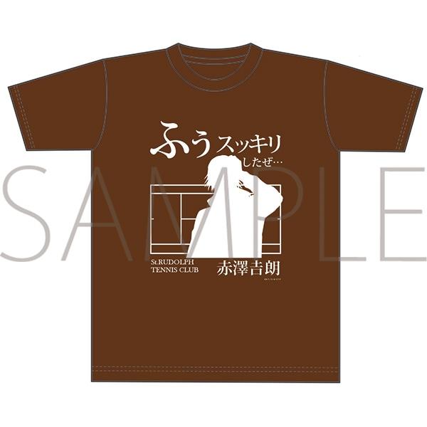 新テニスの王子様 Tシャツ 赤澤吉朗