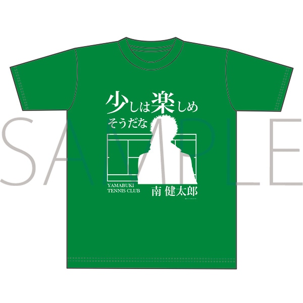 新テニスの王子様 Tシャツ 南 健太郎