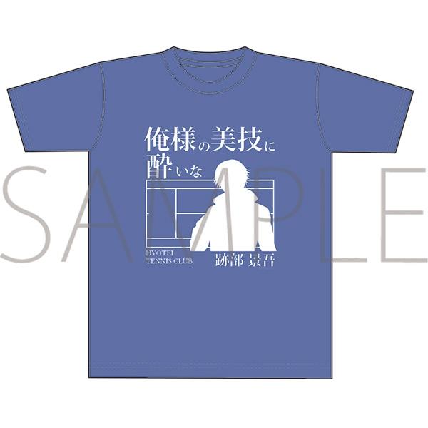 新テニスの王子様 Tシャツ 跡部景吾
