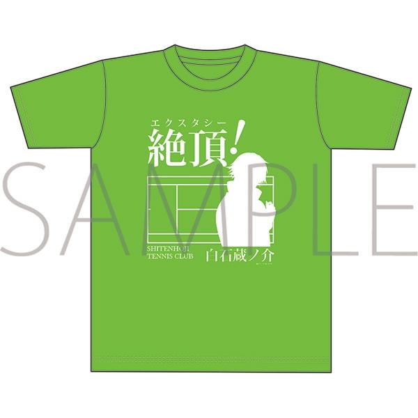 新テニスの王子様 Tシャツ 白石蔵ノ介