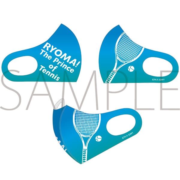 映画『リョーマ!The Prince of Tennis 新生劇場版テニスの王子様』 マスク