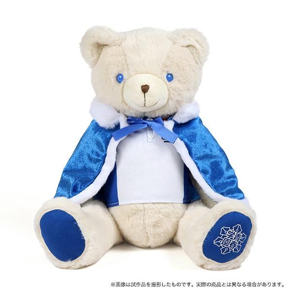 新テニスの王子様 スクールベア 青春学園【受注生産商品】