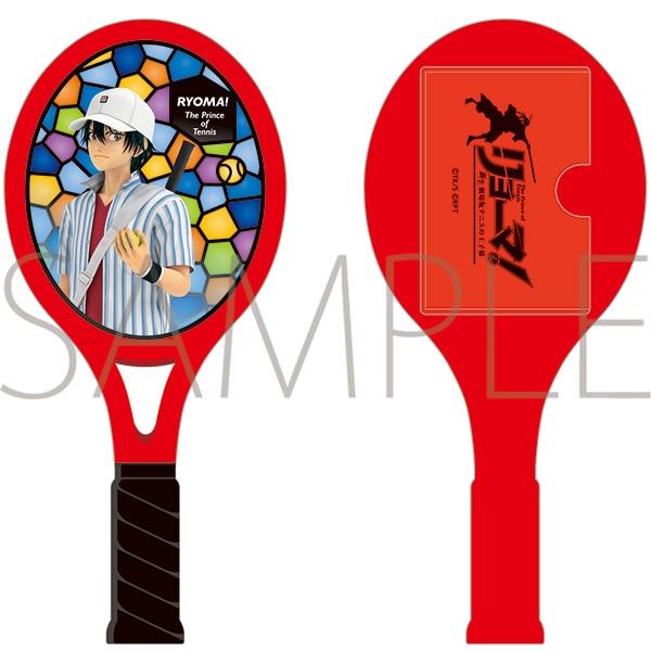 映画『リョーマ!The Prince of Tennis 新生劇場版テニスの王子様』 ラケットパスケース