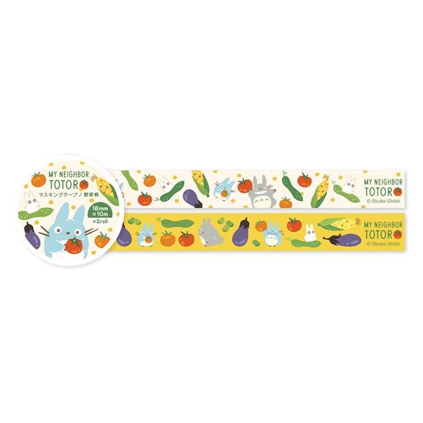 となりのトトロ マスキングテープ B:野菜柄