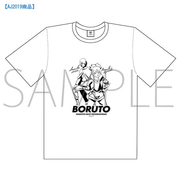 BORUTO-ボルト- Tシャツ【AJ2019商品】
