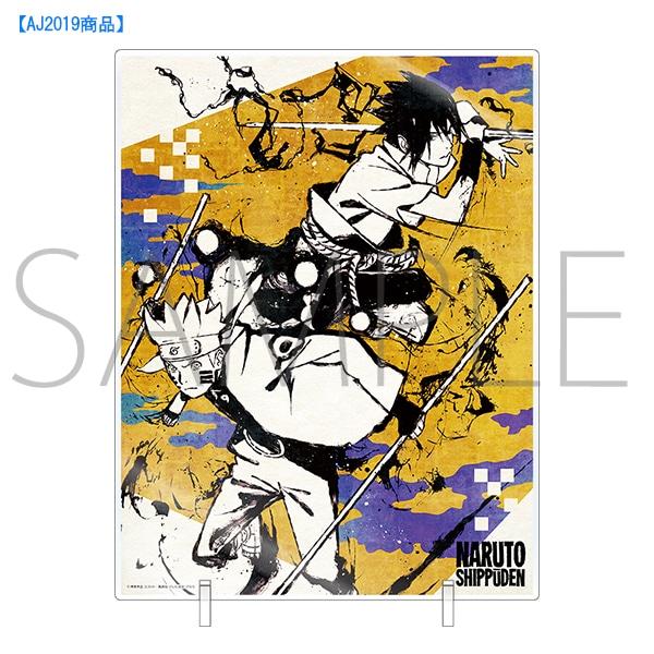 NARUTO-ナルト- アクリルアートパネル【AJ2019商品】