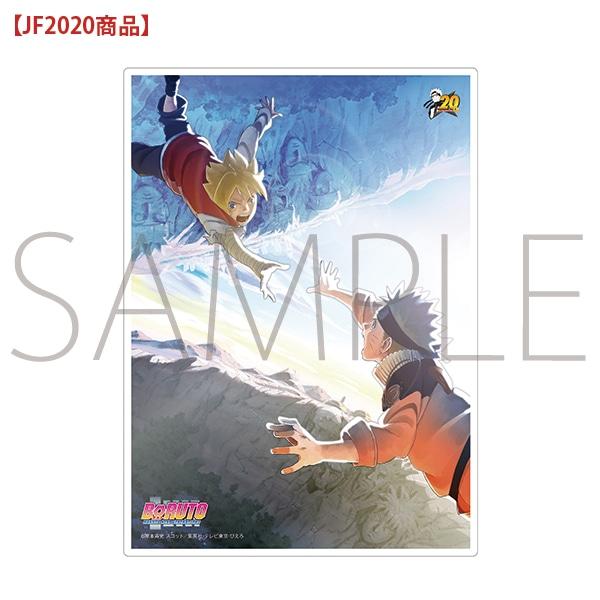 BORUTO-ボルト- アクリルアートパネル【JF2020商品】
