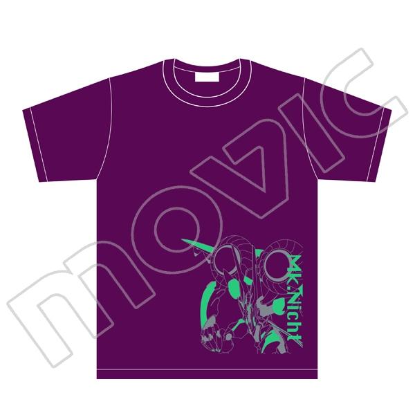 蒼穹のファフナー THE BEYOND 総士生誕祭 事後通販 Tシャツ マークニヒト