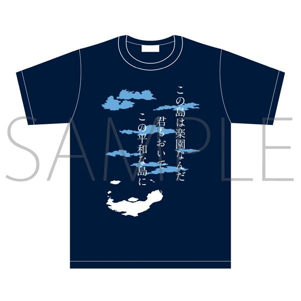 蒼穹のファフナー THE BEYOND Tシャツ フリーサイズ