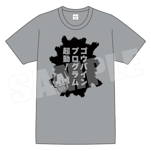 蒼穹のファフナー THE BEYOND 第3章 Tシャツ(フリーサイズ)
