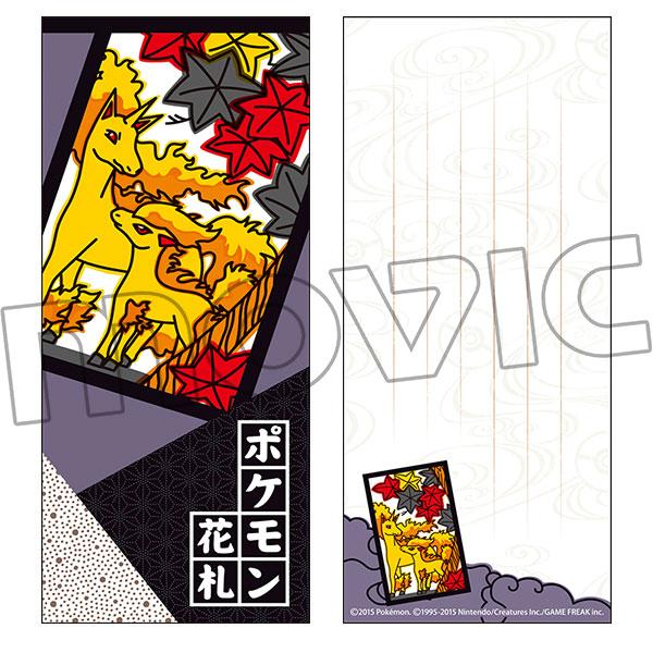 ポケモン花札 一筆箋 J:紅葉