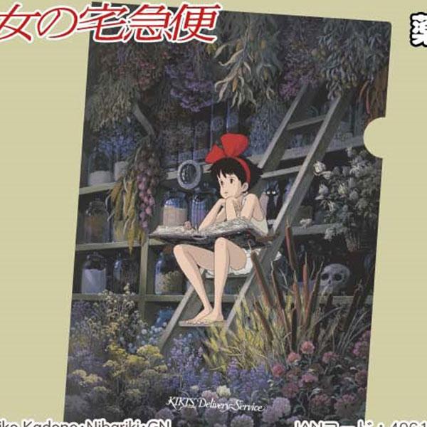 魔女の宅急便 A4クリアファイル ARTシリーズ 薬草庫
